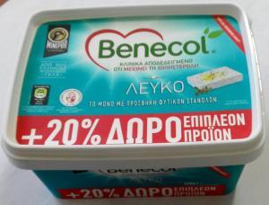 ΜΙΝΕΡΒΑ BENECOL ΛΕΥΚΟ TUPPER 300GR+20% ΔΩΡΕΑΝ ΠΡΟΙΟΝ (ΨΥΓΕΙΟΥ)